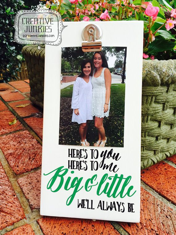 Big and Little Sorority Sister Picture Frame by CreativeJunkies ...