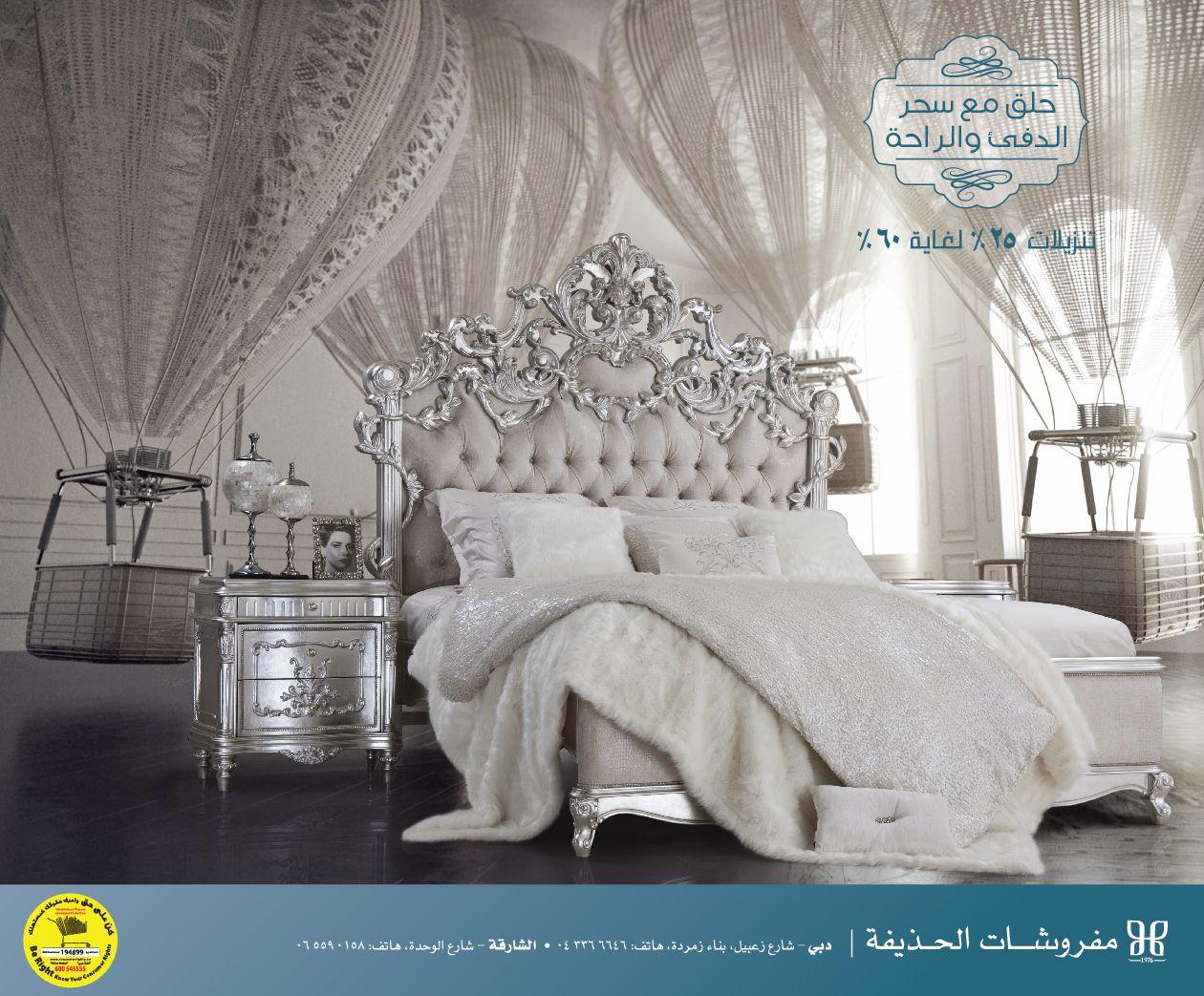 Pin By Al Huzaifa On Luxury Furniture Dubai Luxury Home Furniture Furniture Design Luxury Furniture