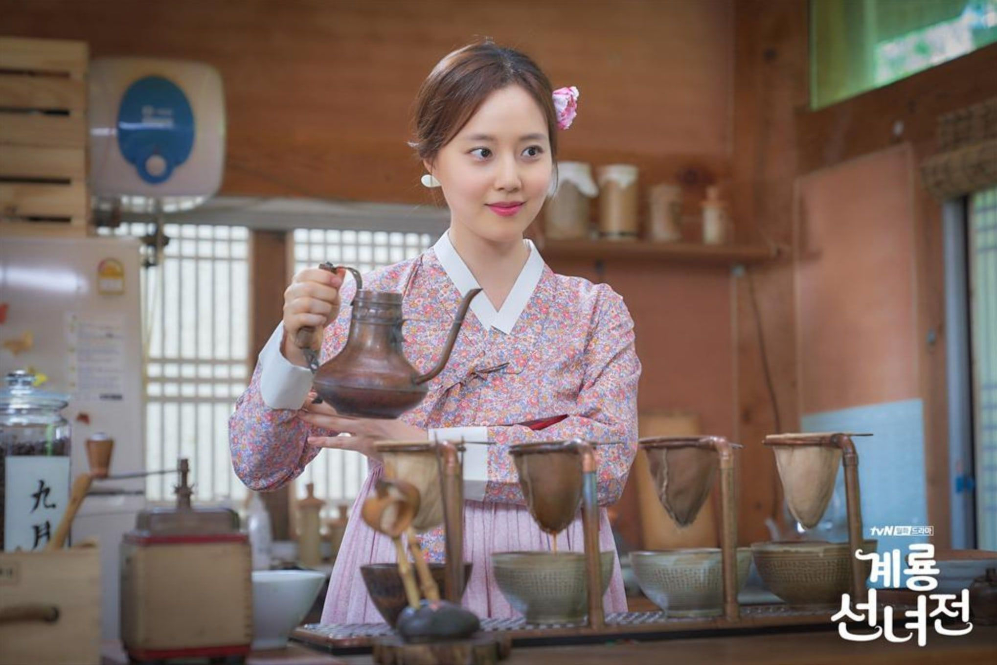 """Moon Chae Won Is A Fairy-Barista In """"Mama Fairy And The"""