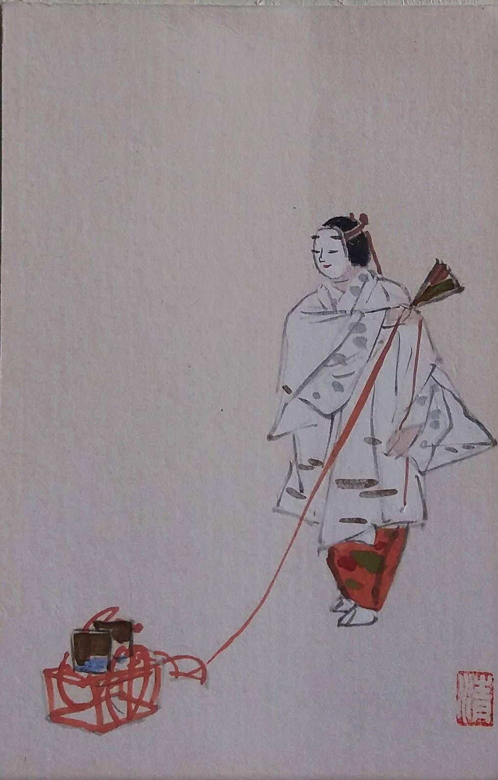 Japanese Miniature Watercolour Painting Miniature Japanese