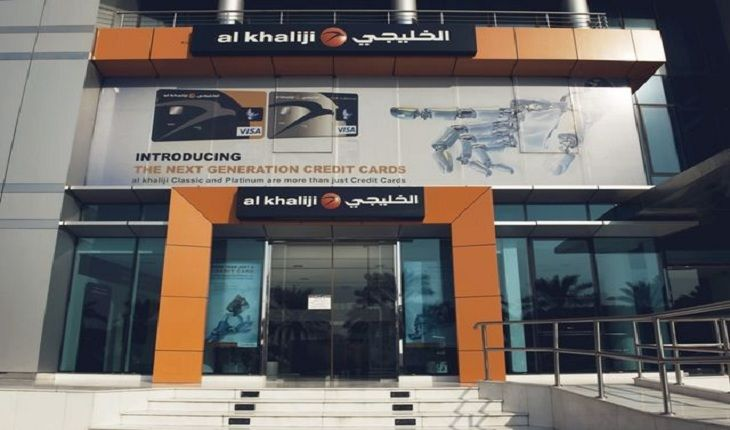 Al Khalij Commercial Bank Al Khaliji Held Annual Training For Its Employees To Educate Them About Anti Money Laundering Aml Regulations Business Comme