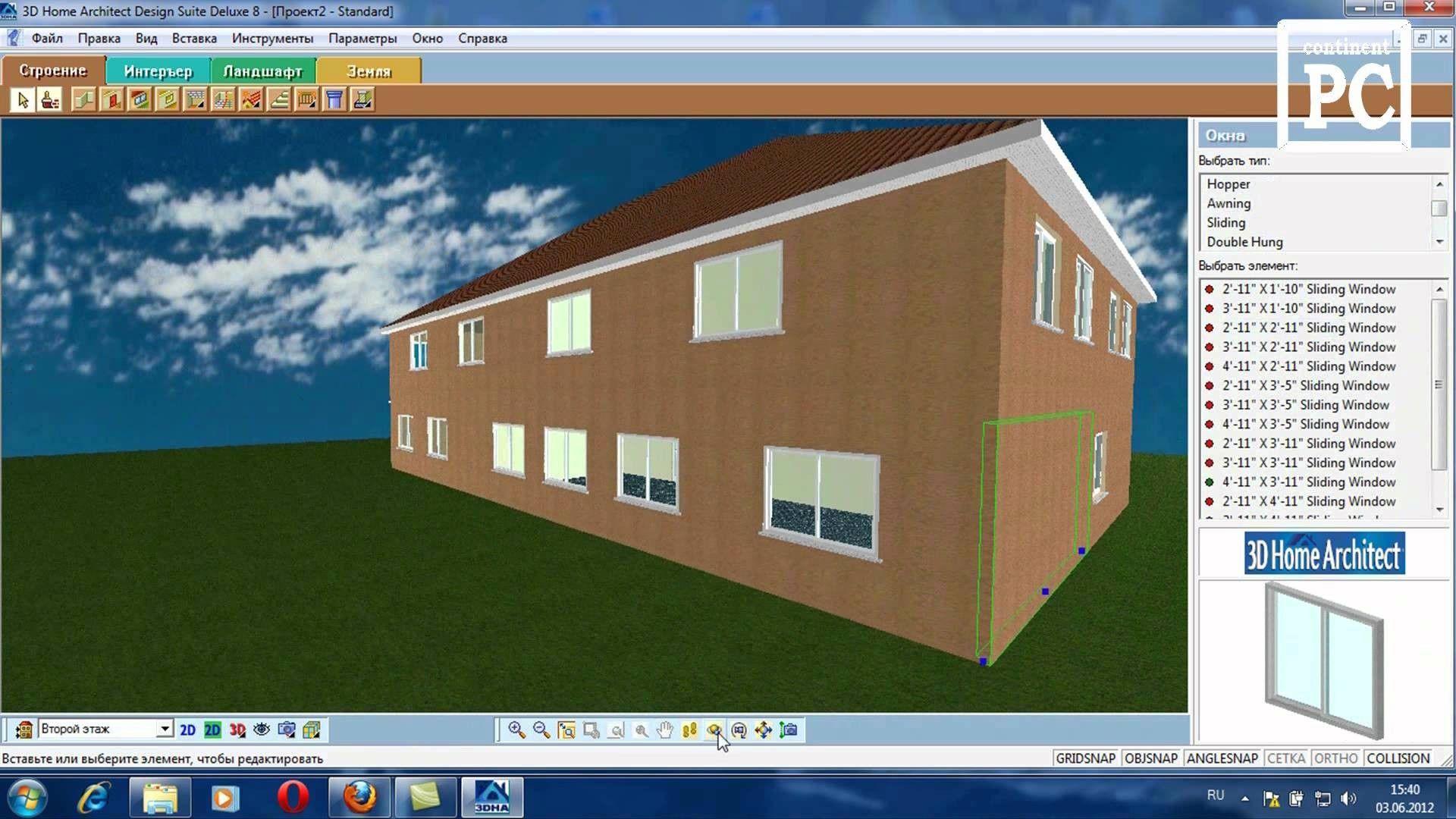 House Design D Apk Mod on mod ash, mod games, mod art,