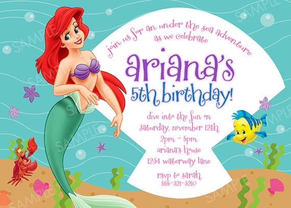Ariel Invitation For Little Mermaid Birthday Party