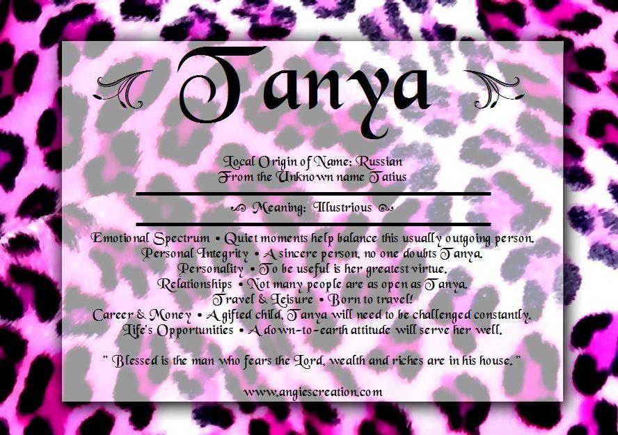 Tanya2.jpg (888×625)