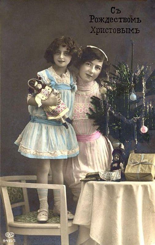 Сколько стоят старинные открытки и фотографии, днем