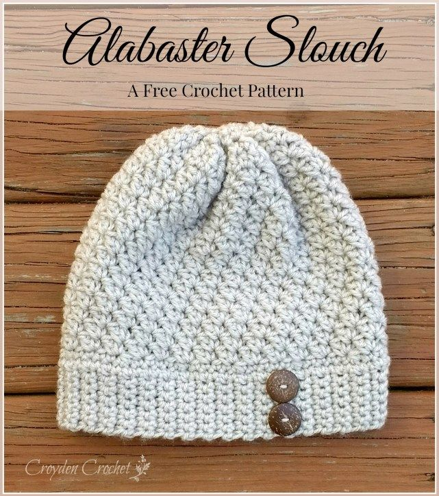 Alabaster Slouch | Crochet: Free Patterns - Hats | Pinterest ...