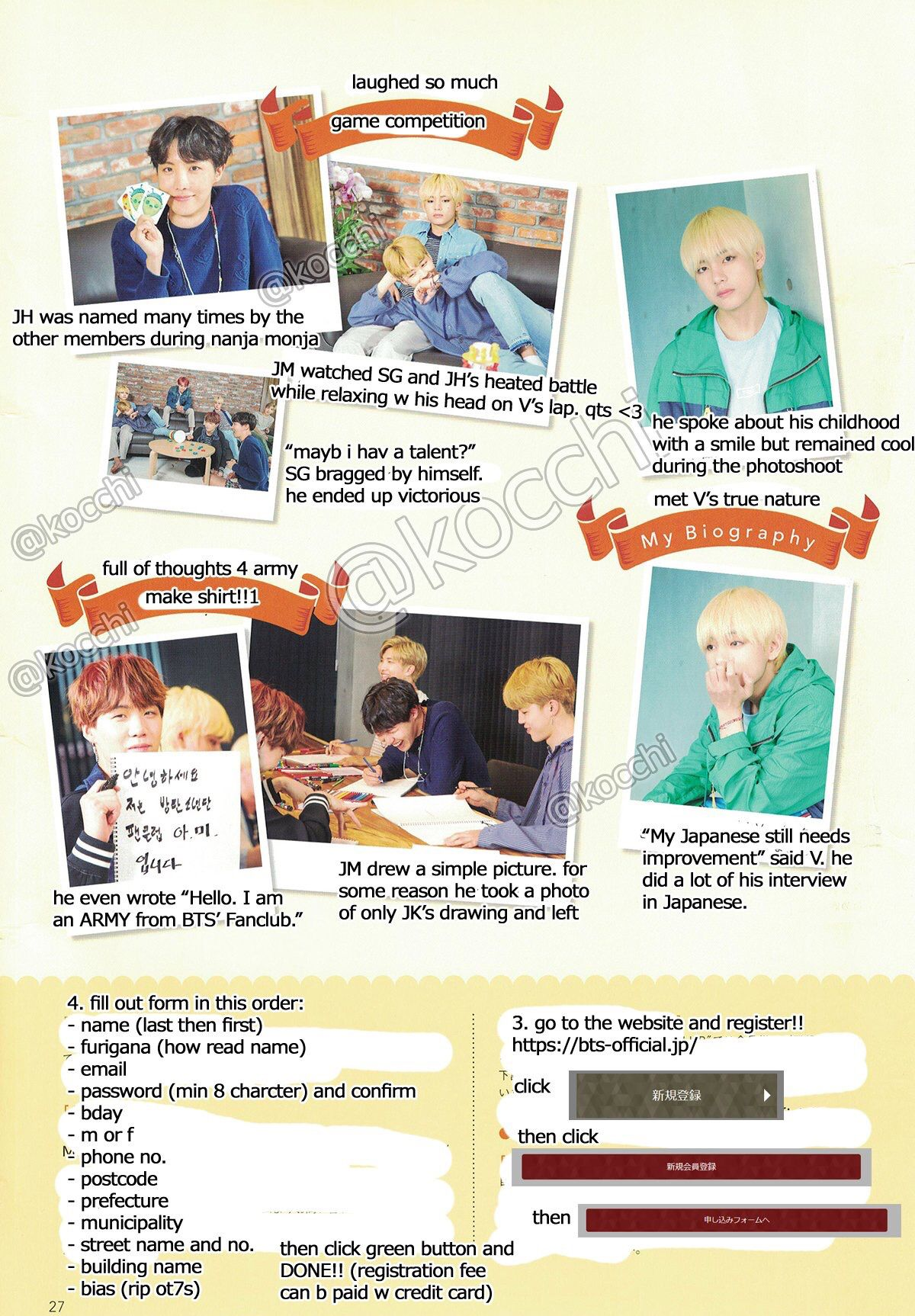 Pin by archive bangtan on bts ✎ magazines | Bts, Ticket