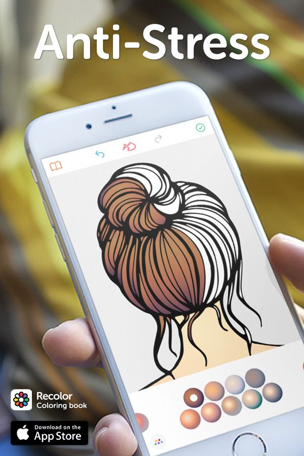 Download The World S Favorite Coloring Book App Recolor And Rediscover The Simple Relaxation And Joy Of Coloring Recolor Coloring Books Coloring Book Download