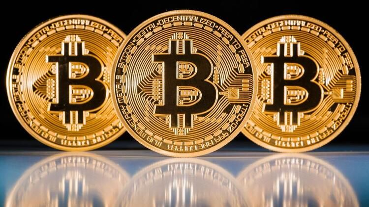Bitcoin Nedir Ve Nasil Kullanilir Btc Nasil Alinir Earn Money Online Bitcoin Earn Btc