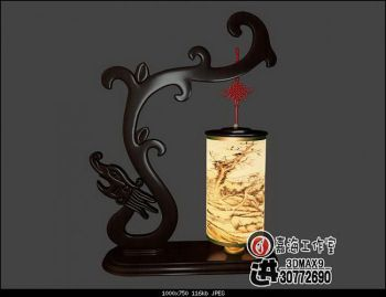 Chinese Table Lamp The Tamron 3d Model Lamp Table Lamp Asian Lamps