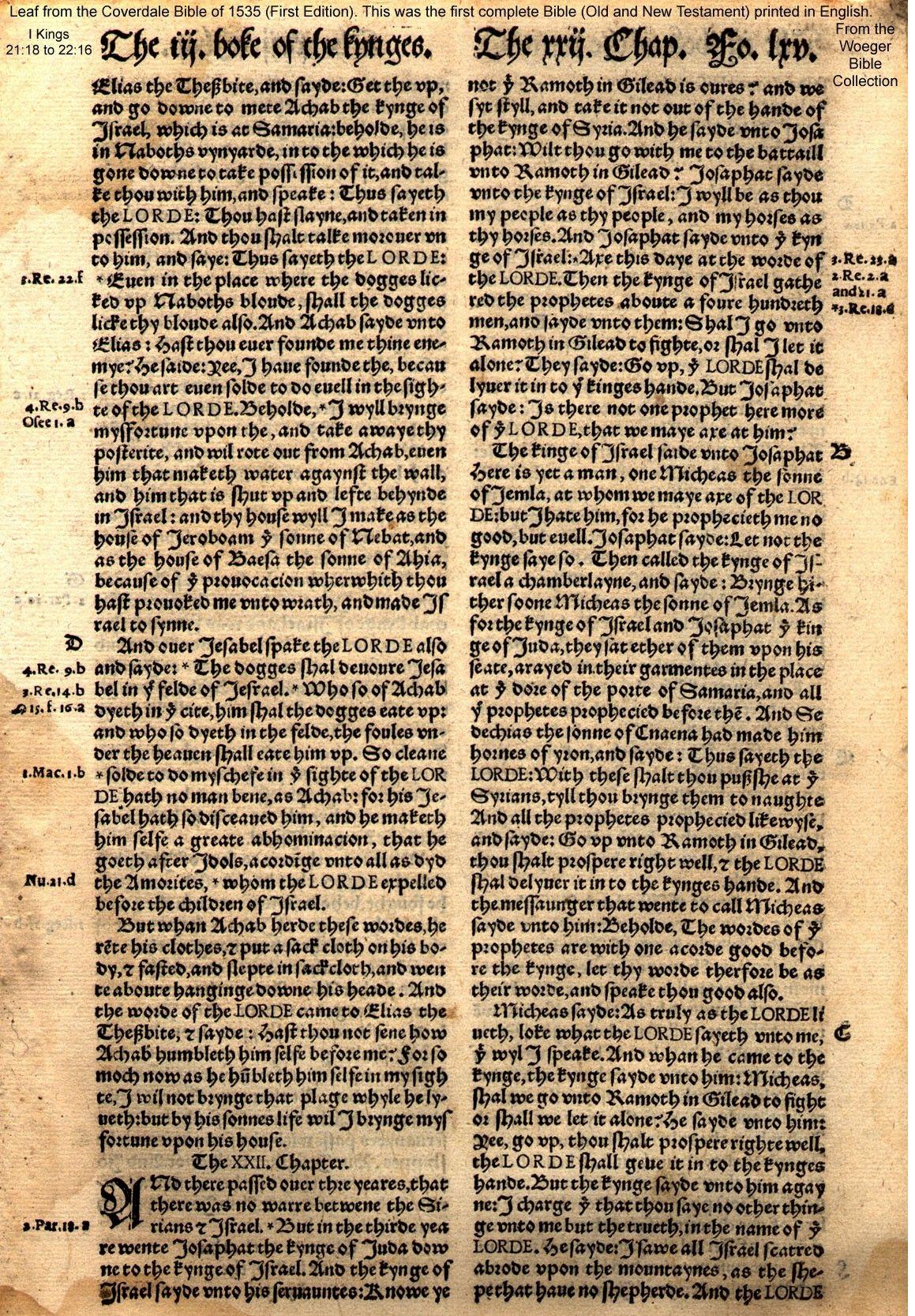 New testament manuscripts dating after divorce