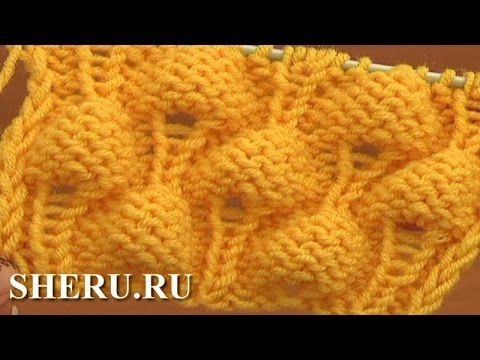 How To Knit Strawberry Stitch Pattern 13