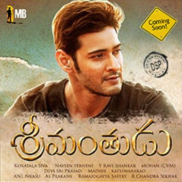 hero all songs free download