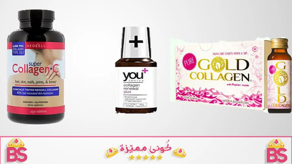 مشروب الكولاجين الامريكي الطبيعي وافضل انواع شراب الكولاجين Collagen Drink Collagen Vodka Bottle
