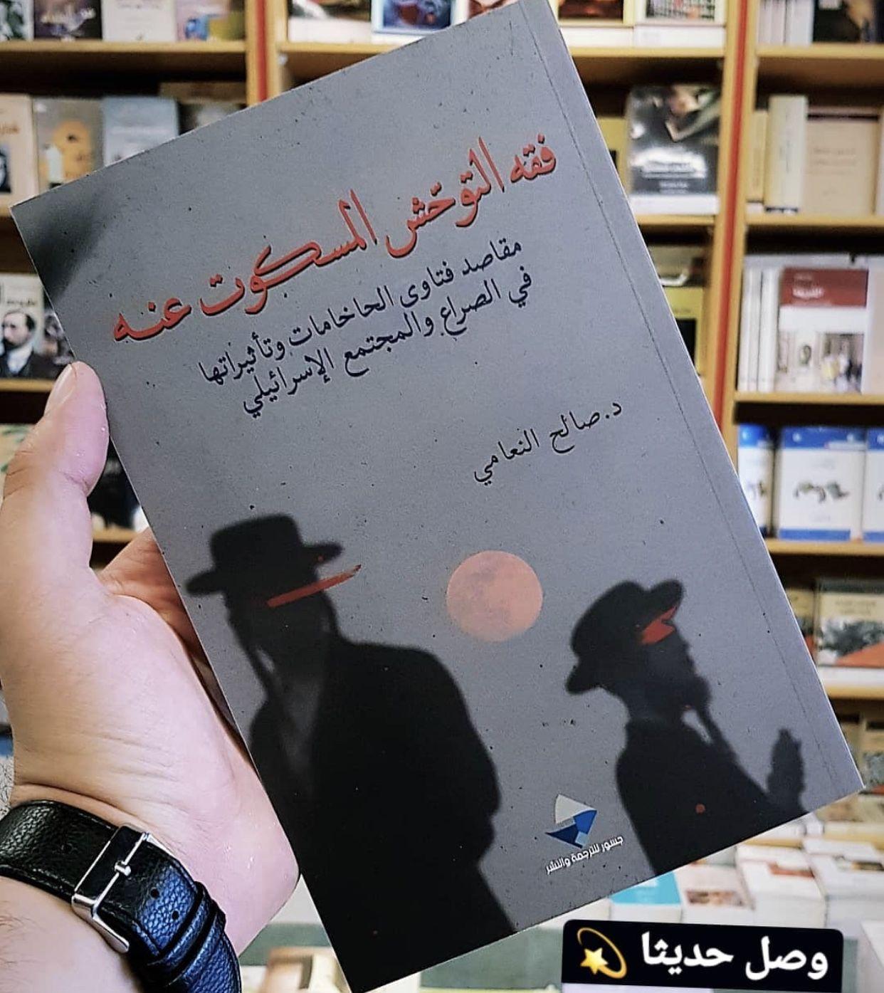 Pin By Najlaa Alhaj On كتب Books Download Books Book Cover