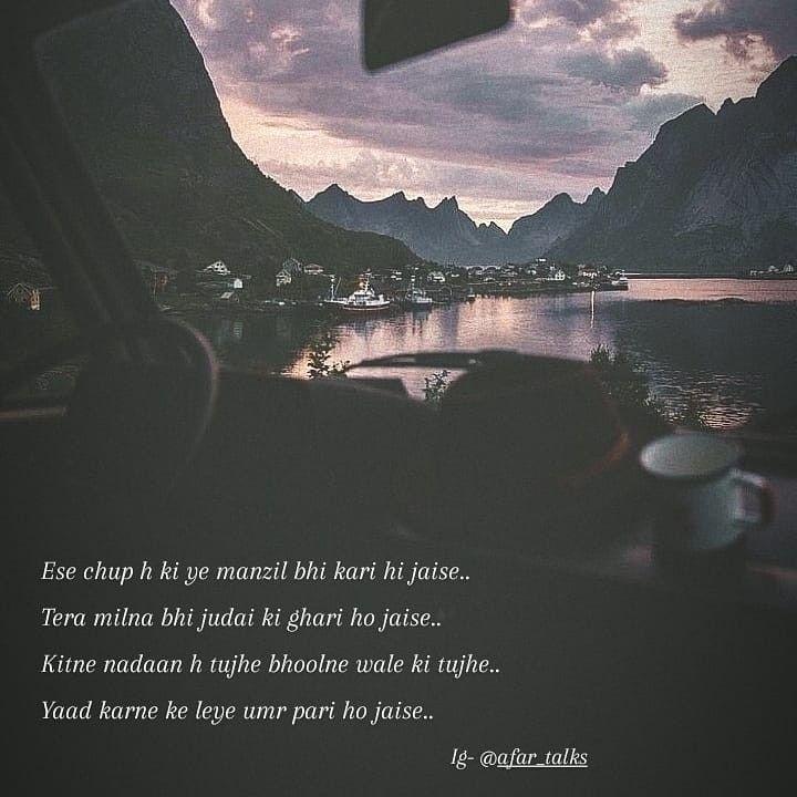 Follow @afar_talks for more . . . . . . #afar_talks #attitudesayri #attitudequotes #alizaryounpoetry #dhokhashayari #dhokashayari #heartbrokenshayari #hindilovestatus #mirzagalibshayri #keralagram #mirzagalibpoetry #wajidshaikhpoetries #tehzeebhafipoetry #urdupoetry #urdusayri #urdusayari #mallugram #munirahmedniazi #wajidshaikhpoetries #bewafai💔 #bewafa💔 #bewafashayri #bewafaa #mallu #lovesayri #poetryurdufollow #poetryurduadab #poetryurdu #urdushayaris #loveyatri