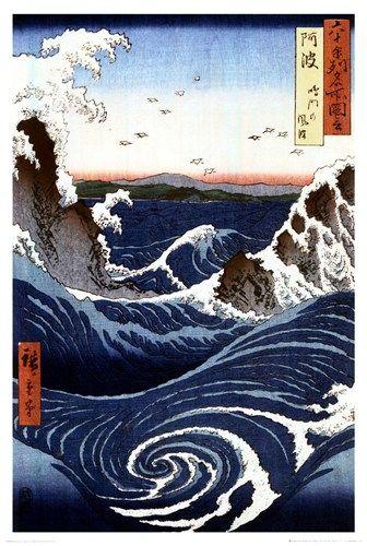 Hiroshige se te quedo grbado ya en la mente ??? en tu disco duro ?