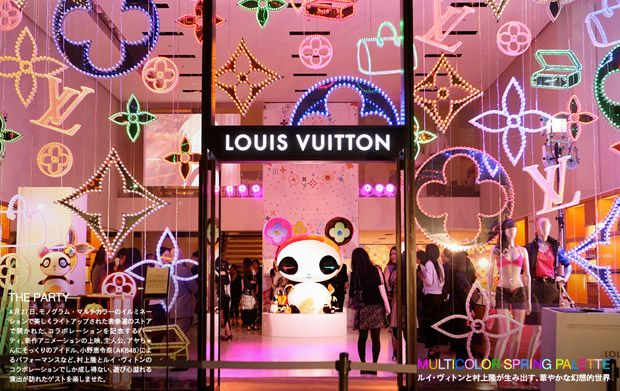 440ac518b Louis Vuitton's massive Harajuku store on Omotesando in Tokyo. Transformed  to mark this season's participation of famous Japanese pop-artist Takashi  ...