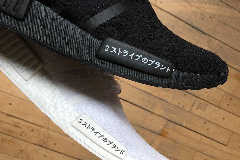 adidas NMD R1 Primeknit Triple Black & Triple White