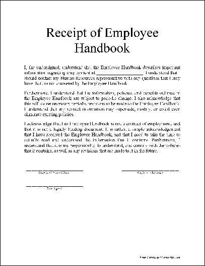 Free Basic Employee Handbook Receipt  Business
