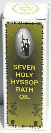 4 oz Seven holy Hyssop bath oil voodoo santeria hoodoo wiccan pagan