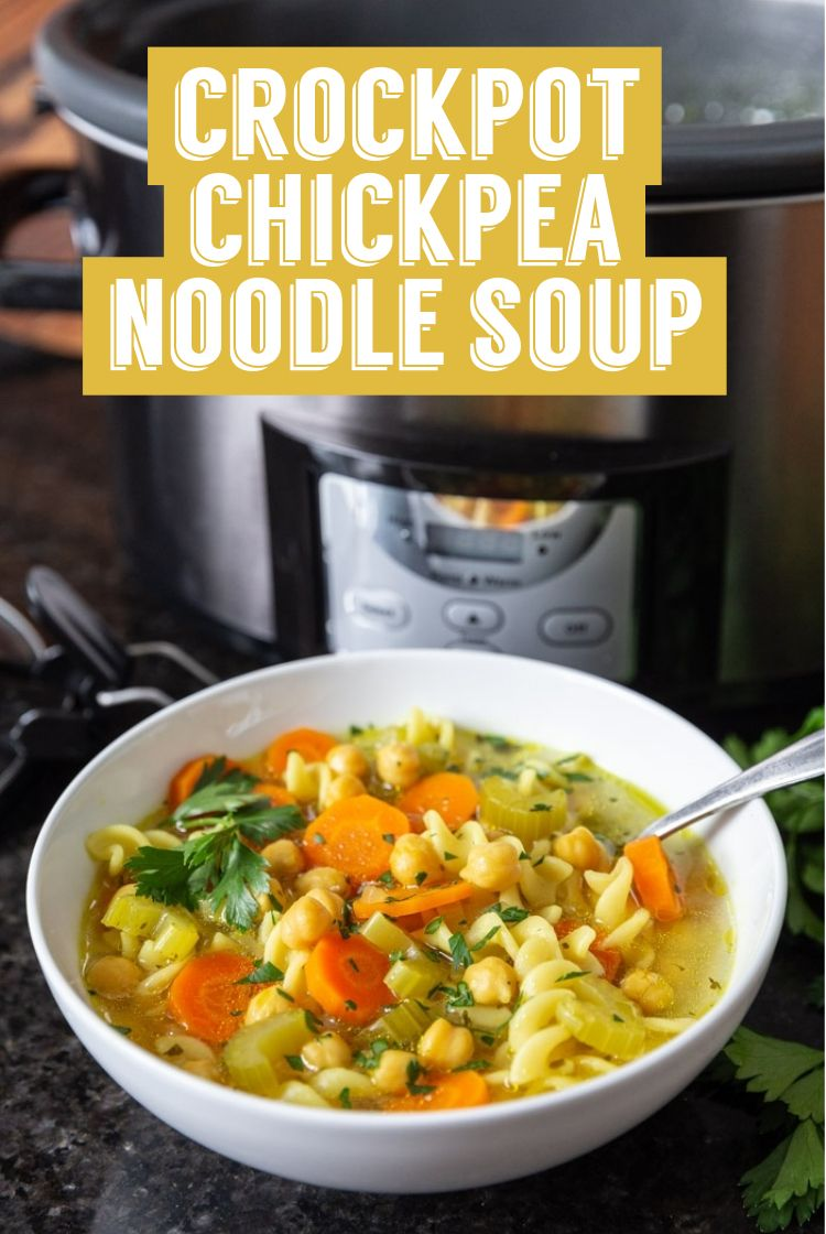 Pin By Rebecca Penner On Food With Feeling Recipes Vegan Slow Cooker Soup Vegan Crockpot Recipes Soup Recipes Slow Cooker