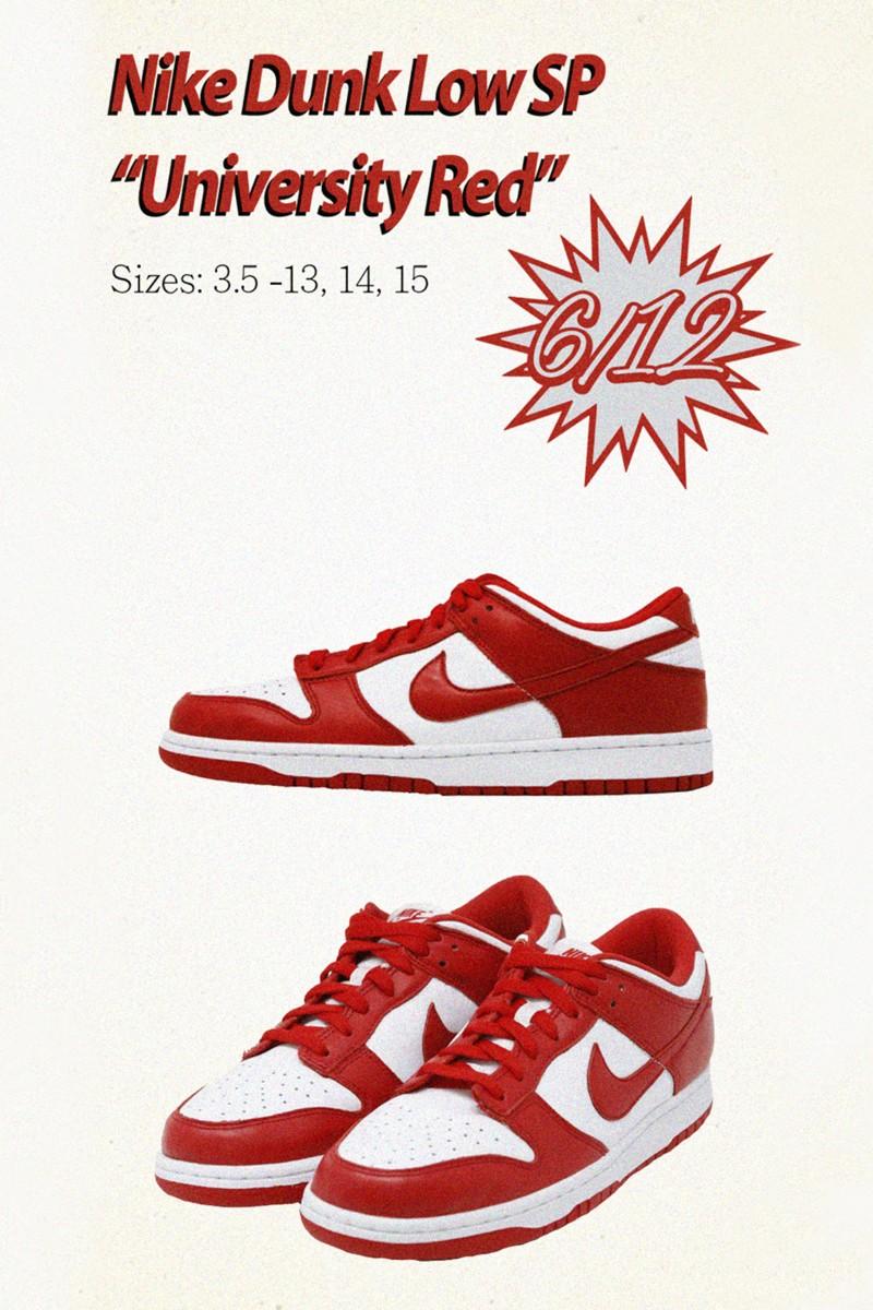 Nike Announces Dunk Low SP \