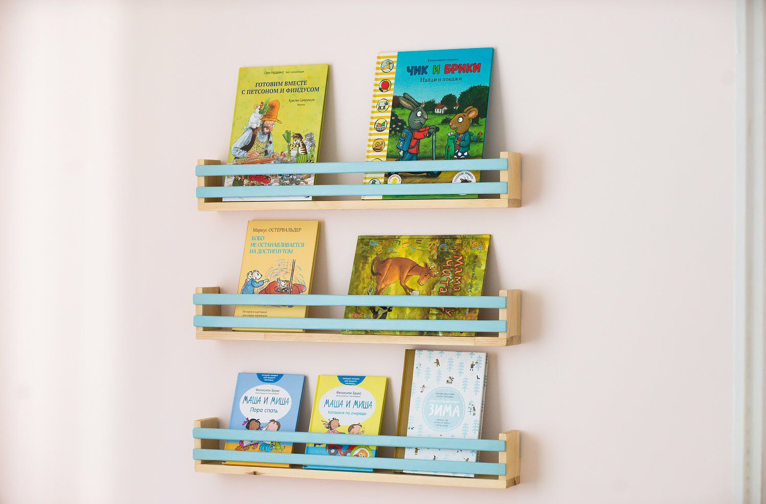 One Children S Book Wall Shelf Wall Shelf Floating Shelf Kids Book Rack Nursery Bookshelf Book Organizer Wall Bookshelves Nursery Bookshelf Floating Shelves