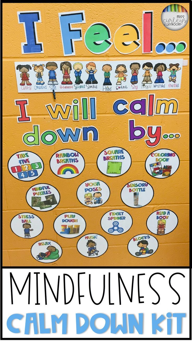 Calm Down Corner Kit Printable Calming Strategies Calm