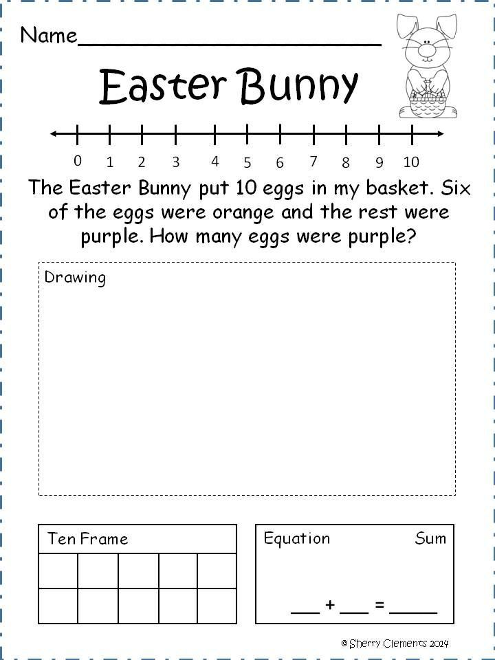 Easter Addition Word Problems | Math addition, Word problems and Math
