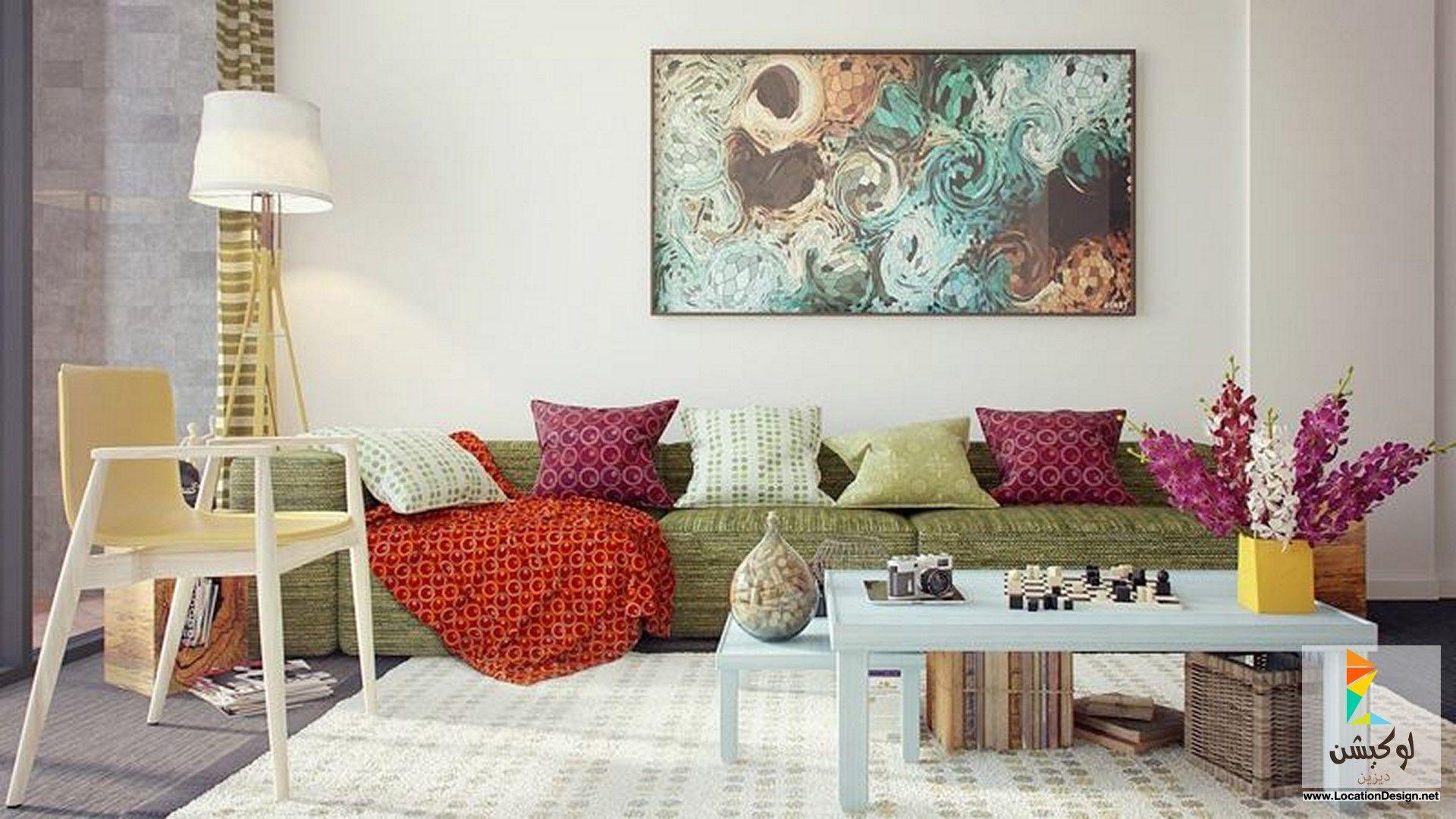 ديكورات غرف معيشه من ايكيا Stylish Living Room Living Room Design Diy Urban Living Room