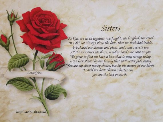 Personalized Sisters Art Print With Inspirational Poem Red