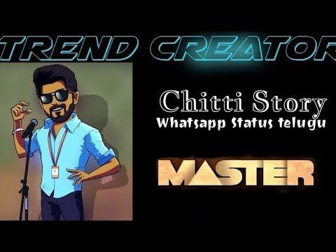 Chitti Story (Kutty Story)  Telugu  #Master Song Whatsapp Status  #Vijay