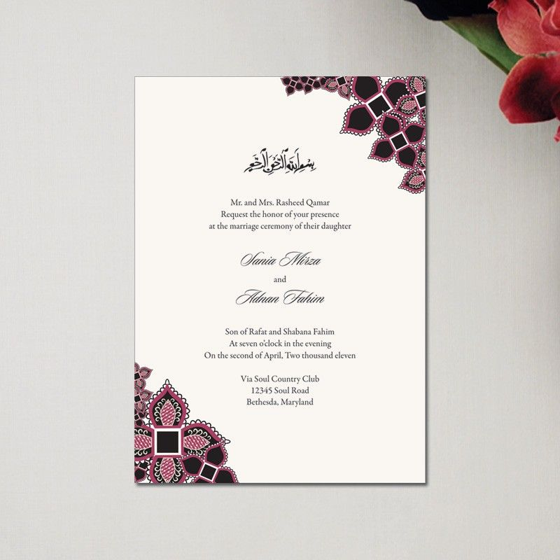 Wedding Invitation Wordings Muslim Muslim Wedding Invitations