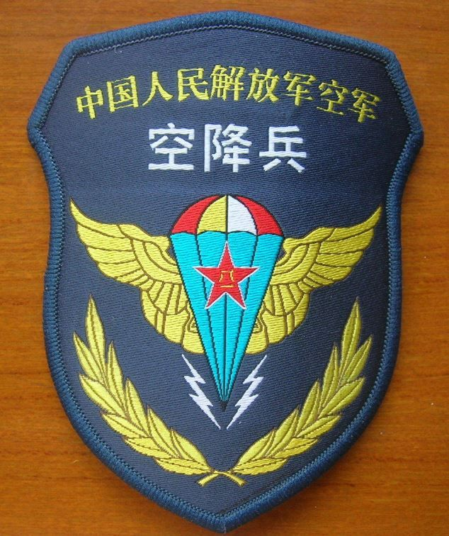 07's series China PLA Air Force War Chariot Airborne
