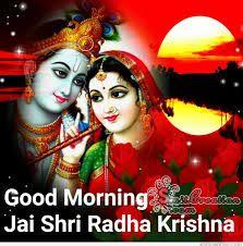raddha Krishna good morning images