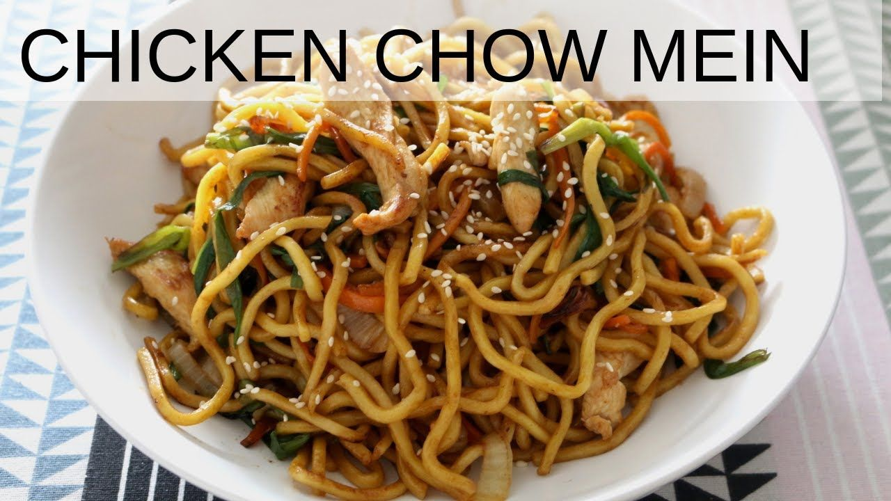 Easy & Fast Chicken Chow Mein (Chinese stir fried egg ...