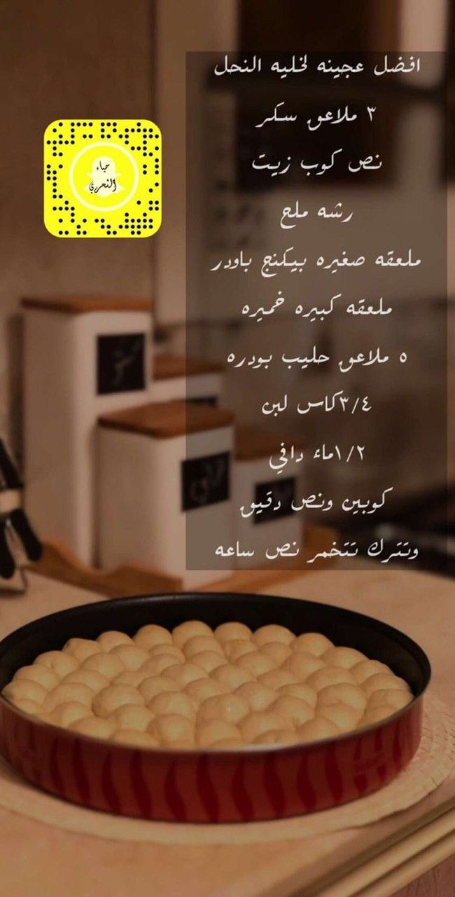 Pin By Neveen Labib On Food Food Drinks Dessert Cooking Recipes Desserts Food Receipes