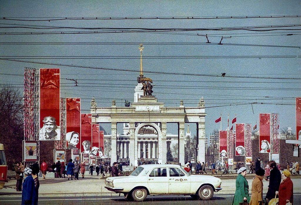 Soviet Union 1980 (in colour!)