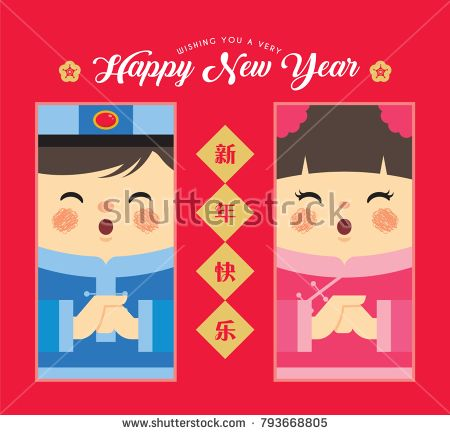 cute cartoon chinese boy and girl in flat vector design chinese new year template design for red packet label tag bookmark greeting card or print