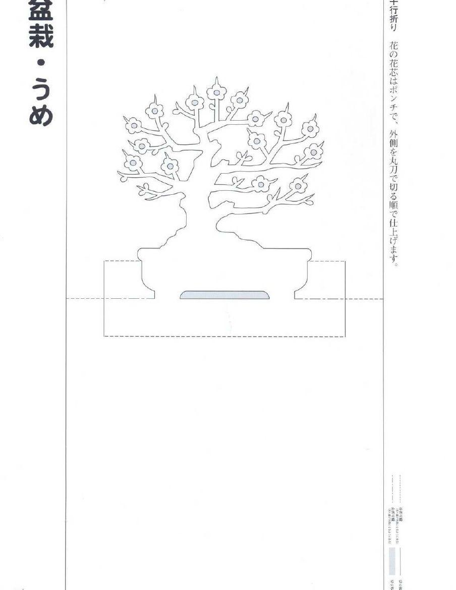 54-cfca9e015f.jpg (904×1169) | การ์ด | Pinterest | Tarjetas ...