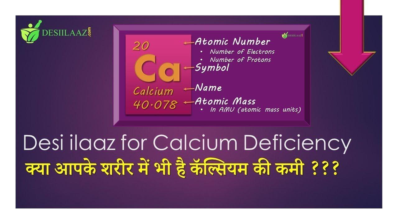 Desiilaaz for Calcium Deficiency Calcium deficiency