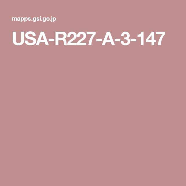 USA-R227-A-3-147