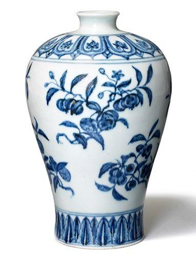 ming vase bruun rasmussen yongle meiping vase dkr 12 m 137 gbp - Ming Vase