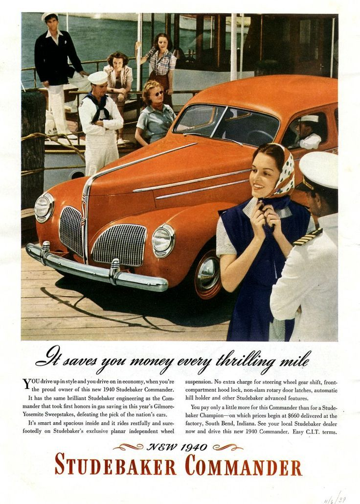 1940'S Advertising | Old Car Ads Home | Old Car Brochures | Old