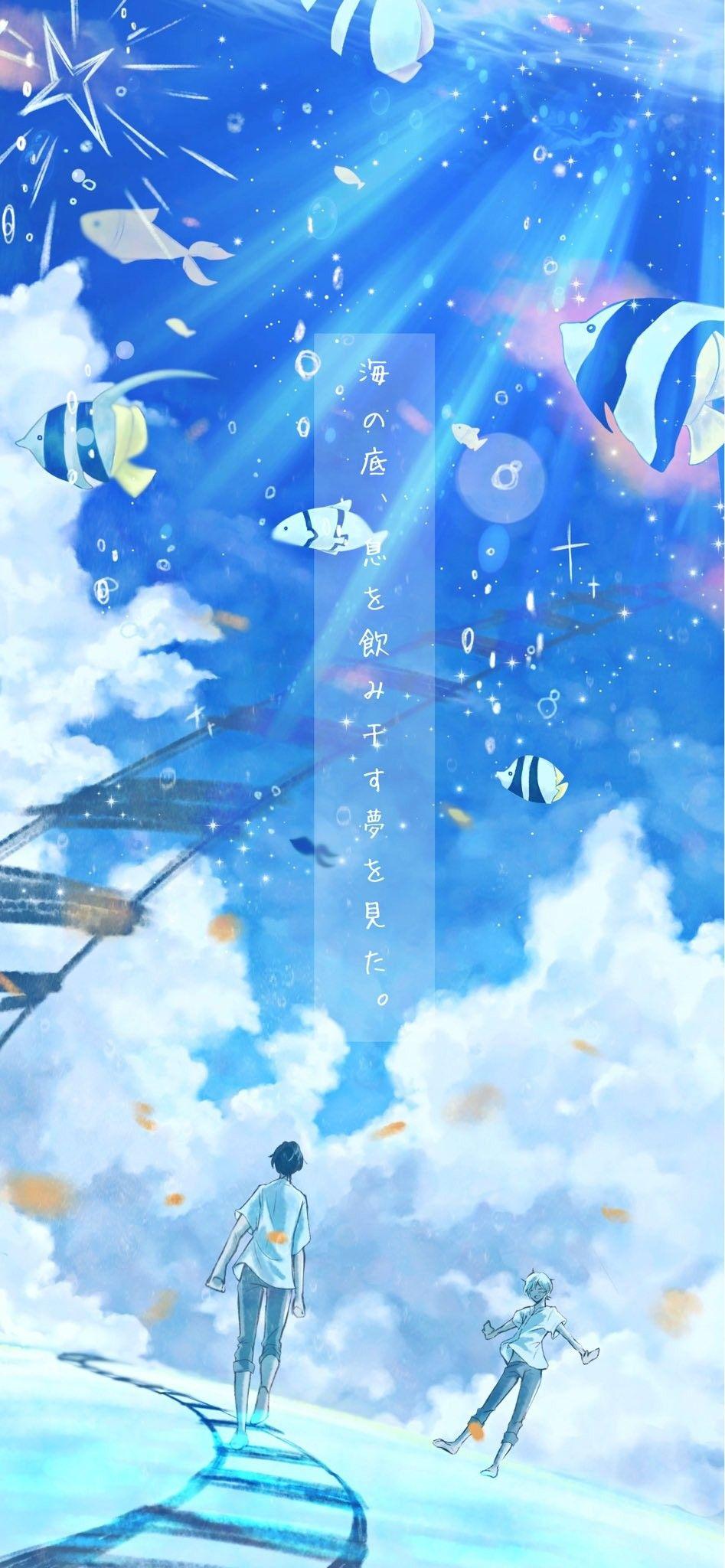 Anime おしゃれまとめの人気アイデア Pinterest 주은 정 ノスタルジック 画像 風景 神秘的 イラスト