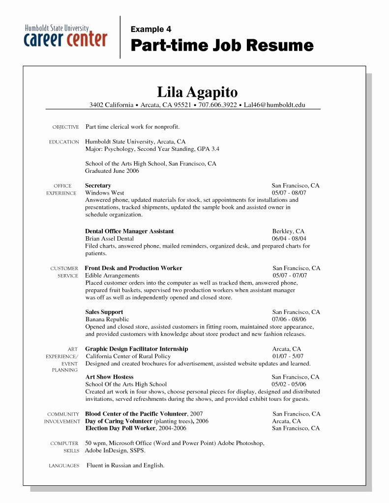 Resume for Part Time Second Job Beautiful Second Job