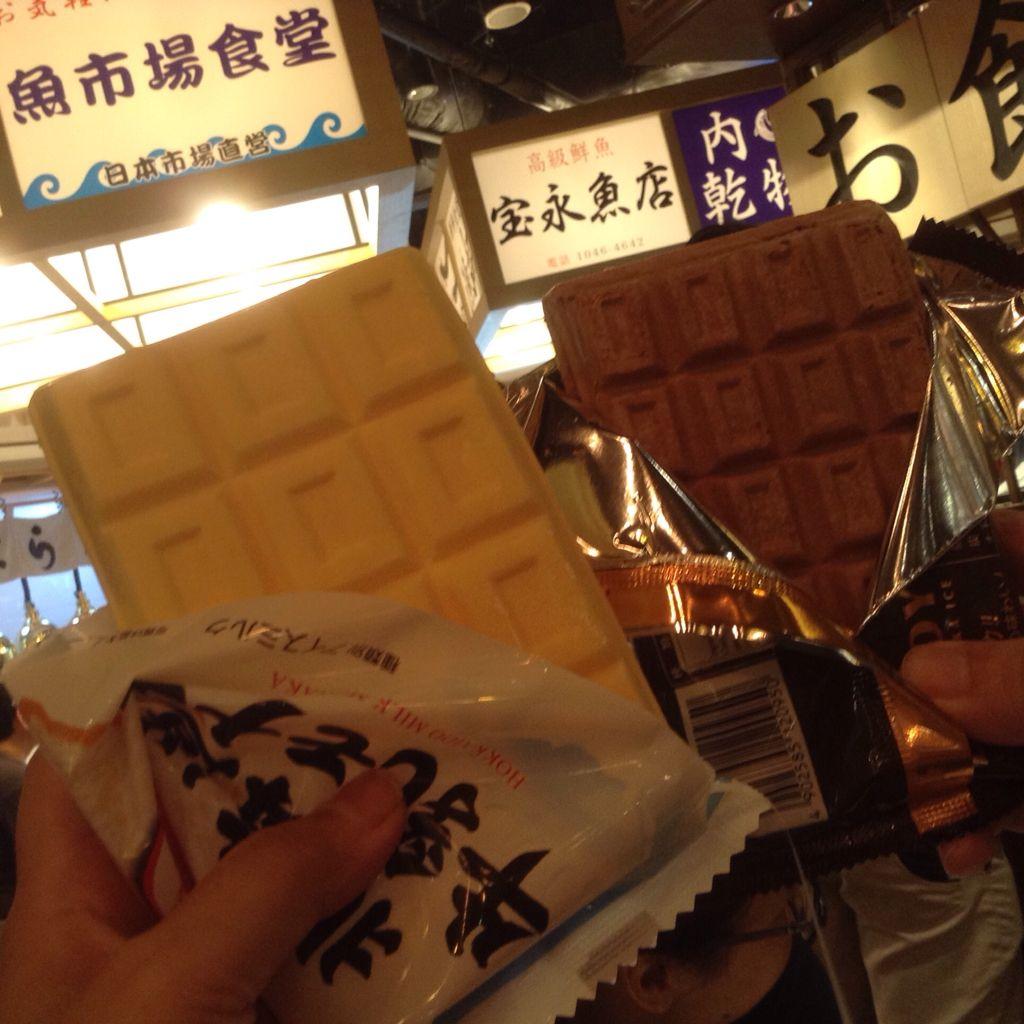Hokkaido Wafer Ice Cream