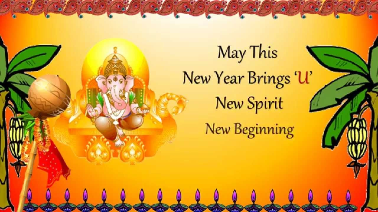 Happy Tami New Year Greetings Pinterest