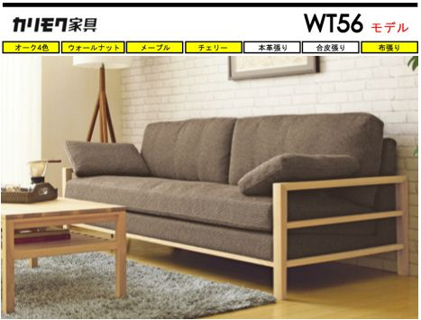 Leather Sofa Wooden Frame   Google Search